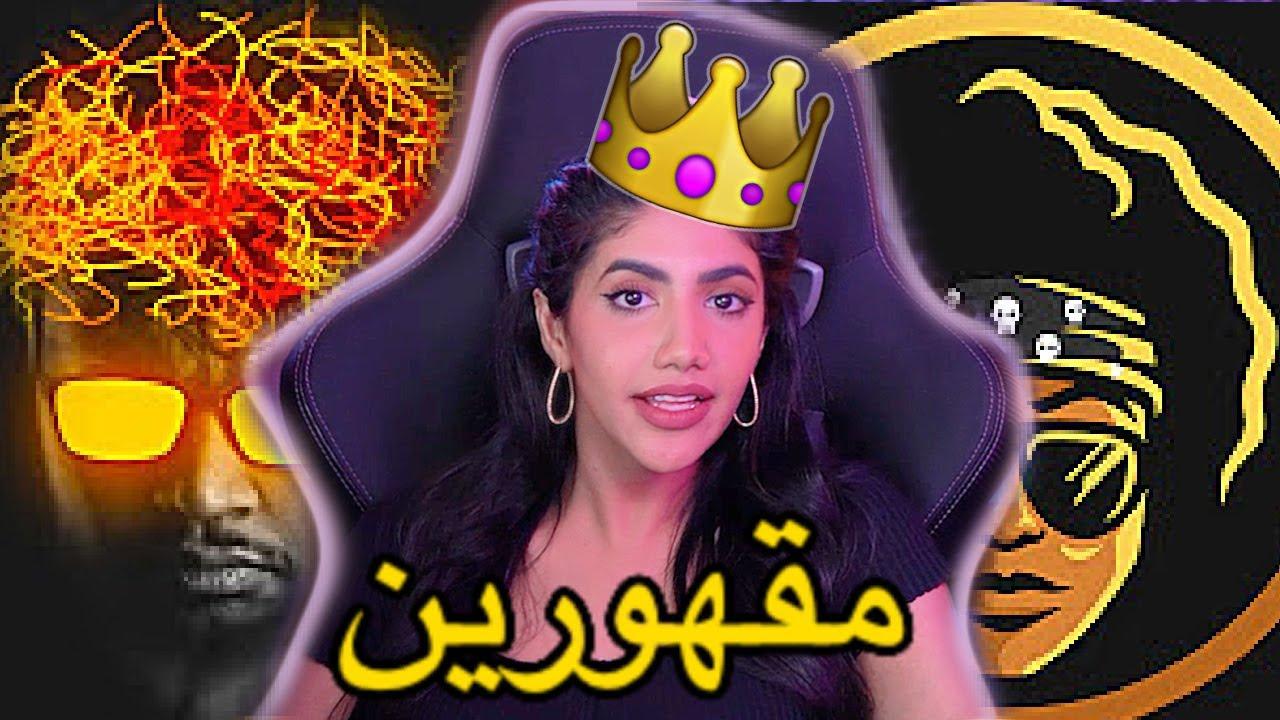ردي على كل اليوتيوبرز اللي تكلموا عني !!
