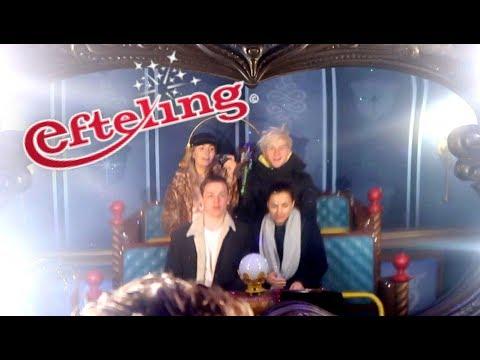 Efteling met Kelvin, Peter en Nina!  VLOG 896