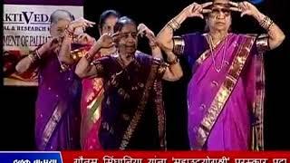UMANG 2018 India's Biggest Senior Citizens Talent Show