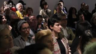 [스페인/해외문화PD] 봄을 알리는 한국 음악 (3,4월 행사 영상)