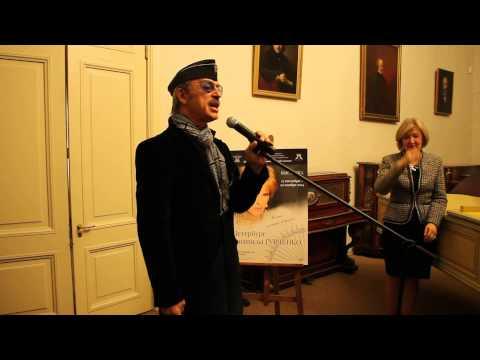 Песня Эпоха СССР - М. Боярский - Зеленоглазое такси в mp3 192kbps