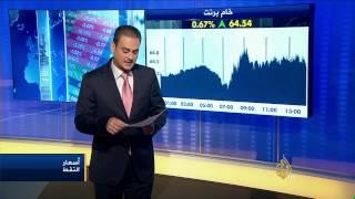 اقتصاد المنتصف 20/5/2015