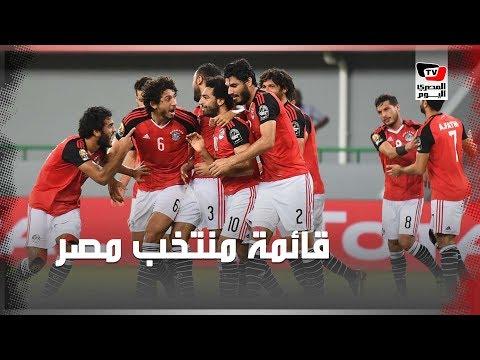 كيف أغضبت قائمة المنتخب خبراء ومشجعي كرة القدم في مصر؟  - 18:55-2019 / 5 / 22