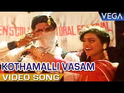 Indhu Tamil Movie Video Song   Kothamalli Vasam Video Song   Prabhu Deva   Roja