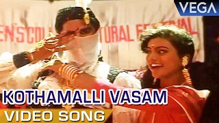 Indhu Tamil Movie Video Song | Kothamalli Vasam Video Song | Prabhu Deva | Roja