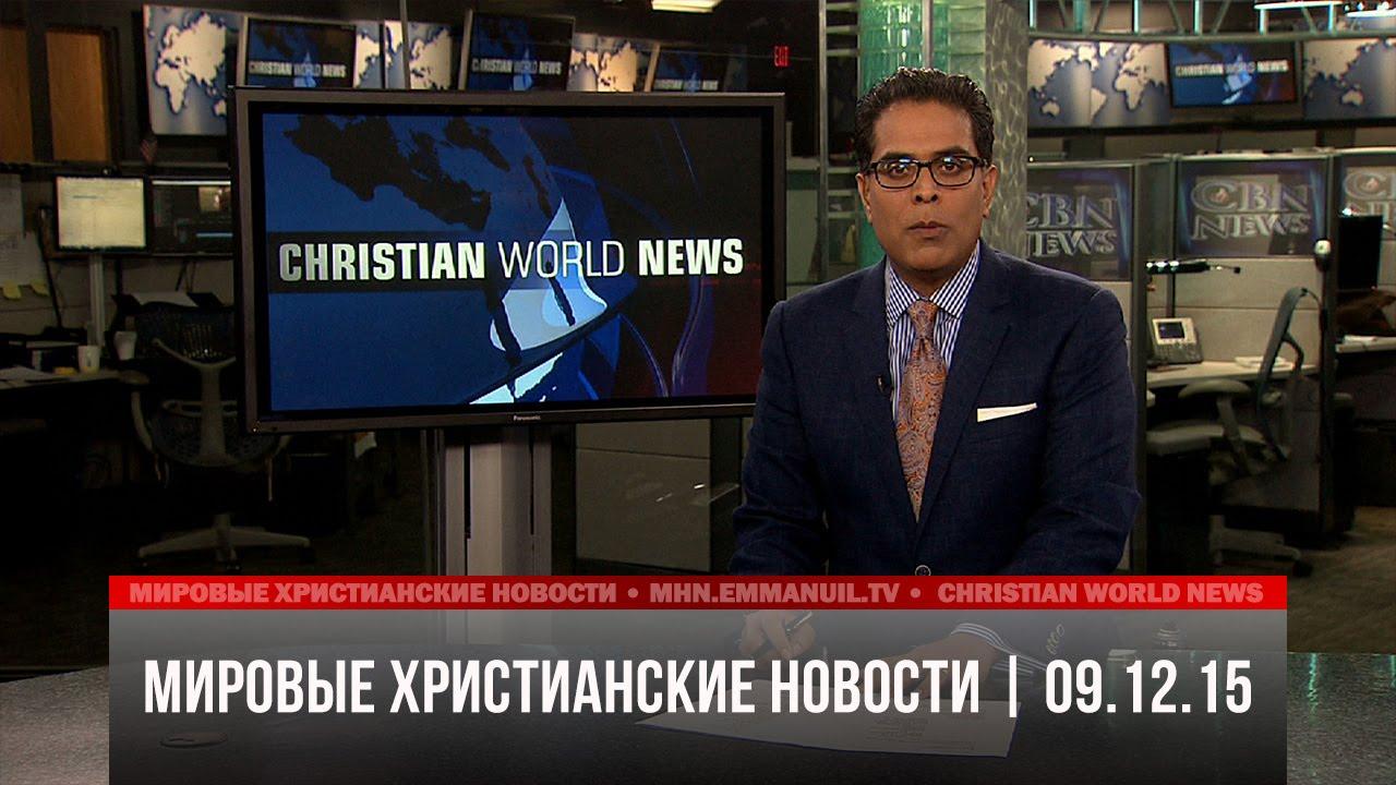 Казахстан павлодар новости видео сегодня