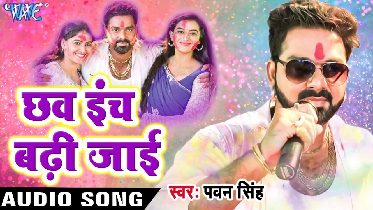 Electronic bhojpuri film video hd pawan singh ke  ke wanted
