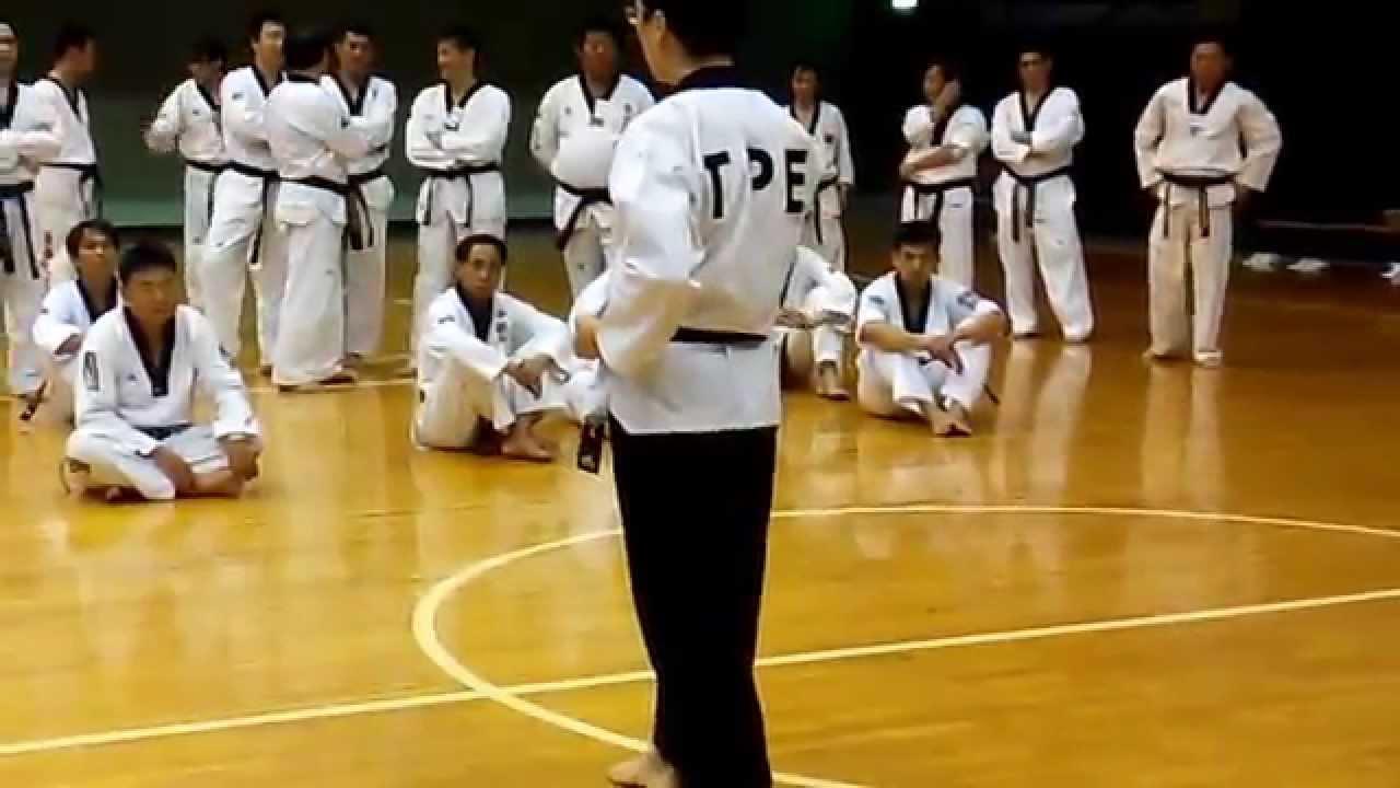 跆拳道104年測驗官驗習會高麗型 - YouTube