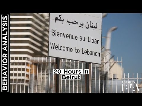 Applied Behavior Analysis - Lebanon (Beirut)