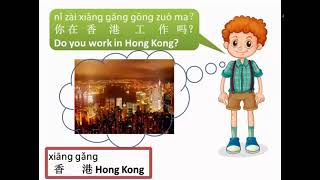 Learn Mandarin Chinese Online Free Lesson 27 I work in Shanghai