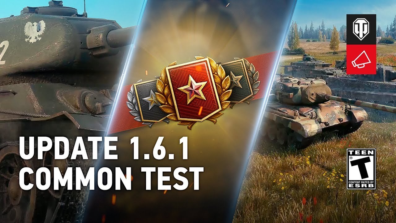 Update 1 6 1: Common Test