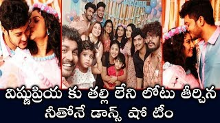 Serial Actress Vishnu Priya Baby Shower Celebrations With Neethone Dance Show Team || #Siddardhvarma