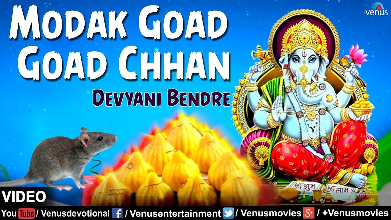 modak goad goad chaan devyani bendre latest ganpati song 2016