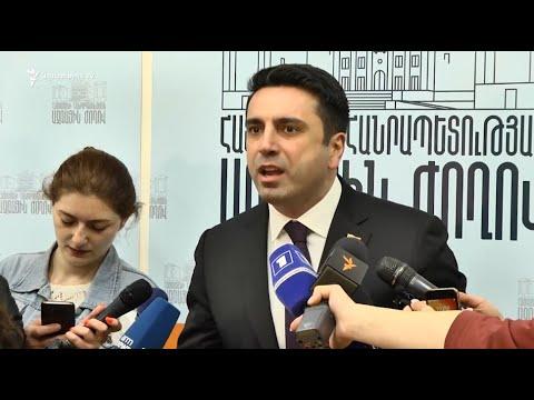 Հայաստանը և Արցախն ապագա ունեն, ծափահարություններ. Ալեն Սիմոնյան