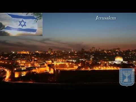 Israel National Anthem -