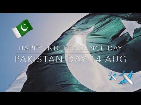 70th PAKISTAN DAY!!
