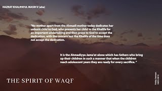 The Spirit of Waqf - Why did I dedicate myself? (Episode 1)