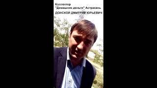 видео Домашние Деньги