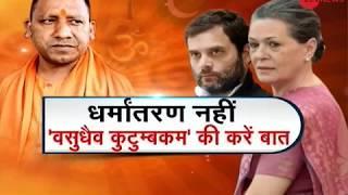 Deshhit: Religious Conversion at peak in Chhattisgarh by
