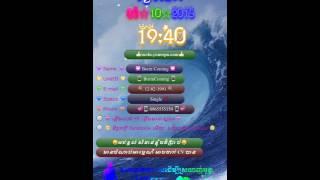 Date Time Lock Screen