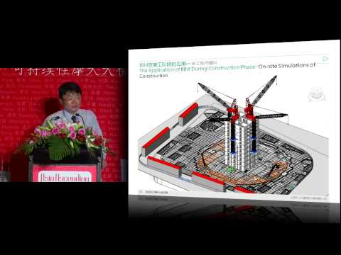 "CTBUH 2012 Shanghai Congress - Ge, ""BIM Applications in the Shanghai Tower Construction"""