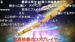 ニコニコから移植→http://www.nicovideo.jp/watch/sm29865195.