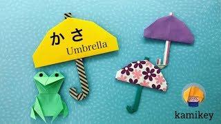 折り紙 かさ Origami Umbrella