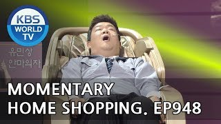 Momentary Home Shopping | 잠깐만 홈쇼핑 [Gag Concert / 2018.05.19]