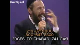 Baixar The Greatest Song Of All Time Sung By Mordechai Ben David 1988