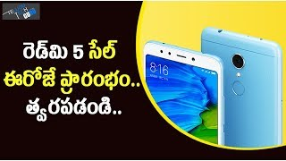 Xiaomi Redmi 5 Goes On First Sale Today - Offers, Features, Prices - Telugu Tech Guru