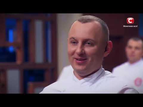 МастерШеф Професіонали 2 - Анатолій Цуперяк | Випуск 2-3-4