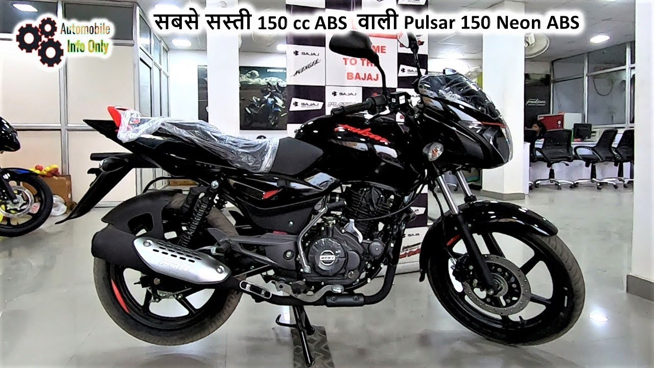 Bajaj Pulsar 150 Neon ABS 2019 Review Price Specification
