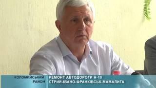 O'zbekiston respublikasining 10 06 2016 Yangilash H-10 Stryj-Ivano-Frankivsk-Hominy