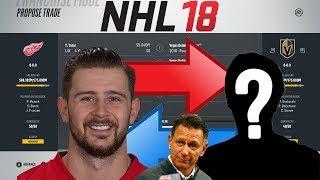 NHL 18 - TATAR TO VEGAS TRADE SIMULATION