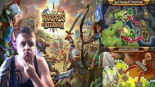 ЭПИЧЕСКАЯ ПОШАГОВАЯ СТРАТЕГИЯ ► Warlords of Aternum ► Обзор,Первый взгляд,Геймплей,Gameplay