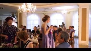 Обзор свадебного предложения. Гостничный Комплекс «Маяк»
