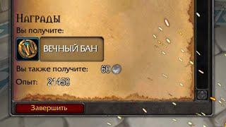 Самые злые шутки в World of Warcraft