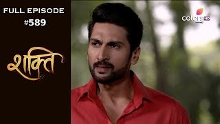 Shakti - 28th August 2018 - शक्ति - Full Episode