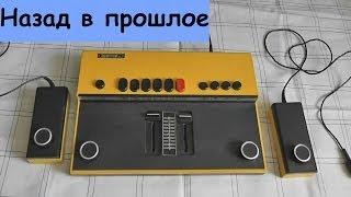 Приставка Турнир  - Первая приставка в СССР