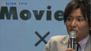スリム真栄田、浮気報道を釈明「完全にハメられた」 沖縄国際映画祭を体...