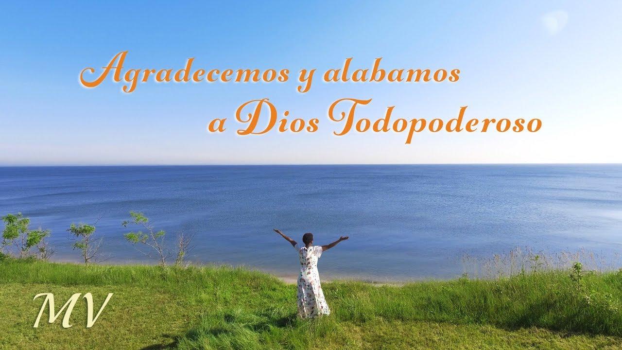 """Música de adoración a Dios   """"Agradecemos y alabamos a Dios Todopoderoso"""" Ya vivimos una vida nueva【MV】"""