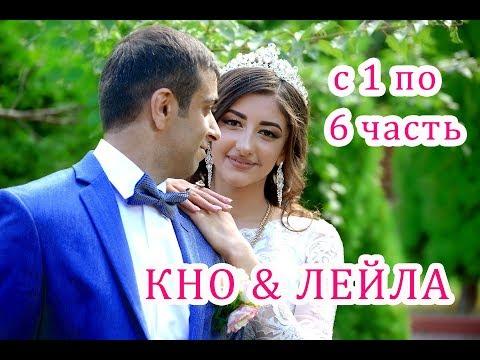 #Езидская Dawata Кно и Лейла Vip клип нн