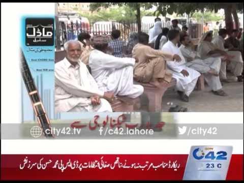 42 Report, Chief Minister Punjab visits Shahdara hospital