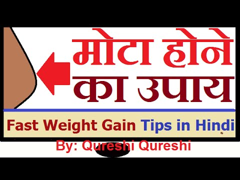 Natural Home Remedies for Fast, Easy Weight Gain Tips in Hindi Mota Hone ke Ayurvedic for Men, Women