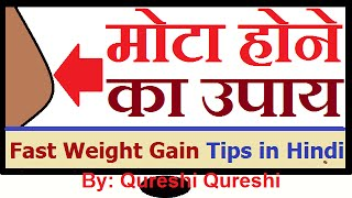 Download Video Natural Home Remedies for Fast, Easy Weight Gain Tips in Hindi Mota Hone ke Ayurvedic for Men, Women MP3 3GP MP4