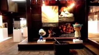 飛騨高山 留之助商店 本店/サーカス・ポスタラス・スタジオ提供 日下部...