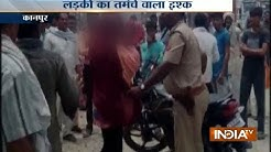 Kanpur girl brandishes gun in public to make up with boyfriend