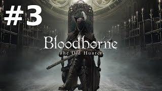 Bloodborne The Old Hunters Прохождение 3 - Живые Неудачи и Леди Мария из Астральной Часовой Башни