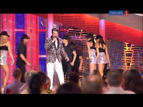 Филипп Киркоров - Тебе не пара Королева