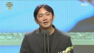 [2016 MBC Drama Awards]2016 MBC 연기대상- Best Drama of the year! 'W' 20161230